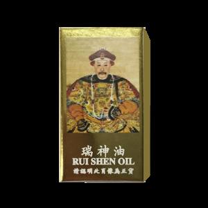 Rui Shen oil