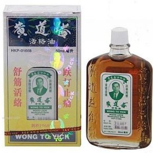 Woodlock Oil - Dragon TCM